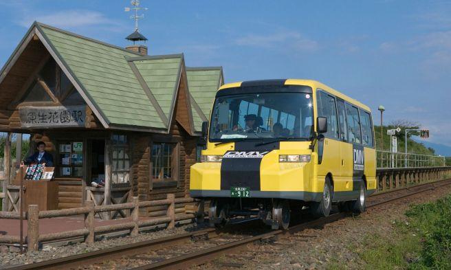 Tram train japon
